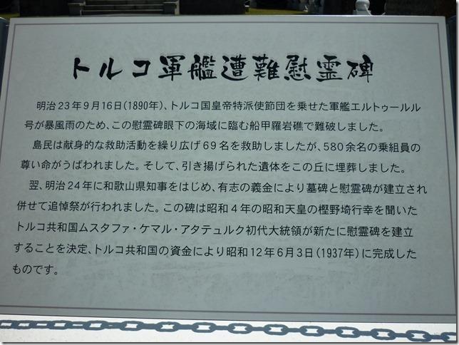 201605大島樫野崎-09