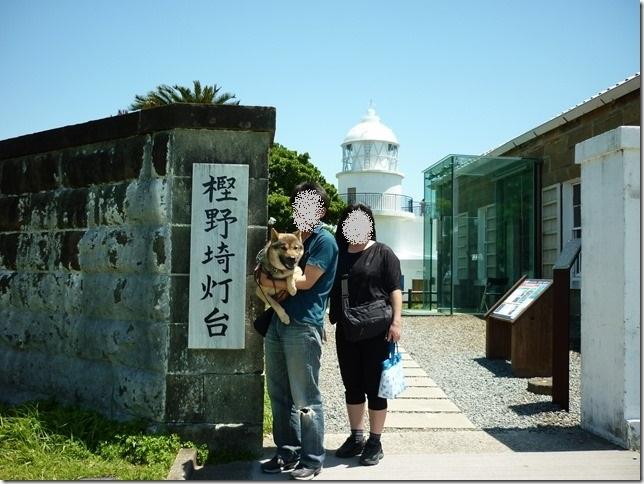 201605大島樫野崎-18
