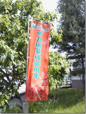 201605公園散歩と田丸城址散策-13