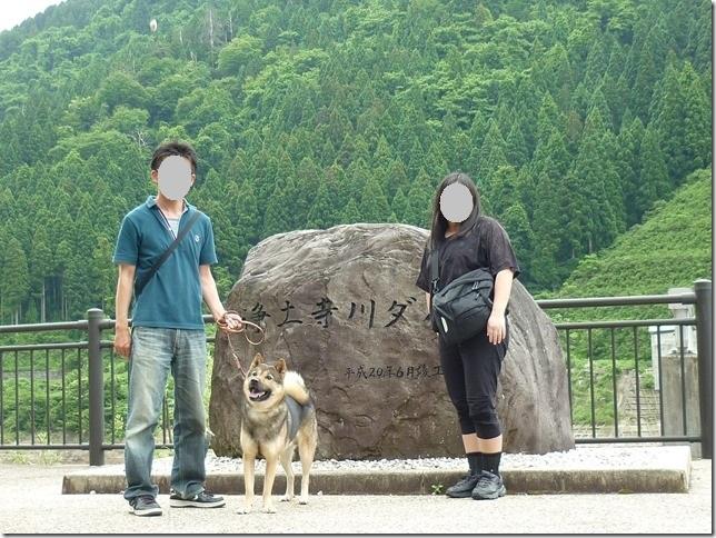 201606-12浄土寺川ダム-01