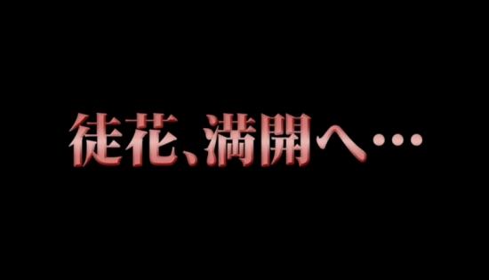 放送局41-50