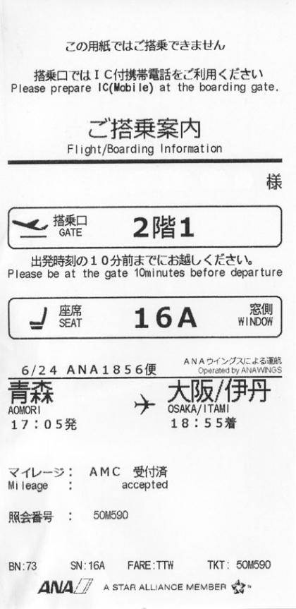160627_1-2.jpg