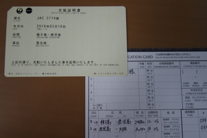 P3220326.jpg