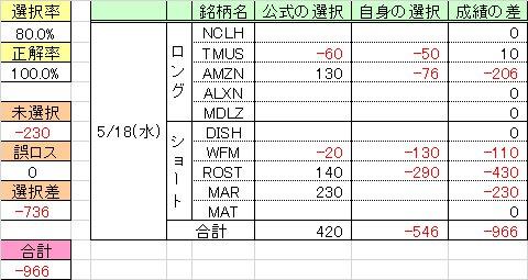 160518_QM33.jpg