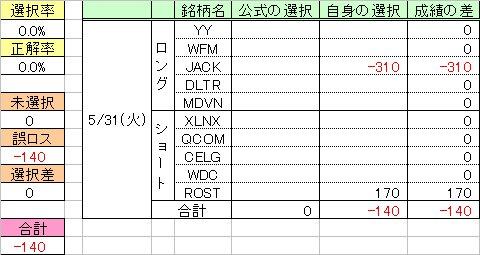160531_QM33.jpg