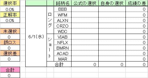 160601_QM33.jpg