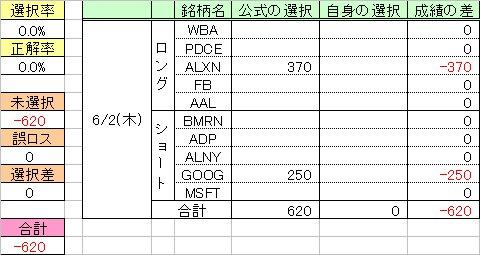 160602_QM33.jpg