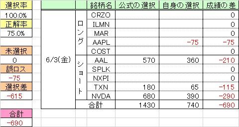 160603_QM33.jpg