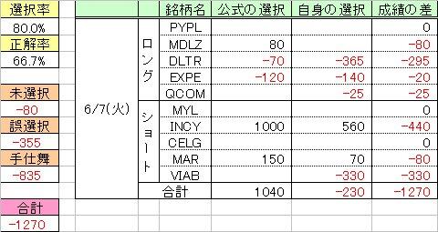 160607_QM33.jpg