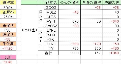 160610_QM33.jpg