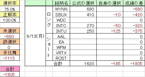 160613_QM33.jpg