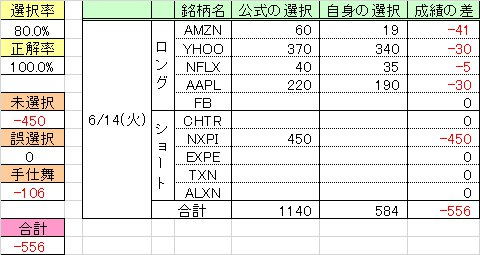 160614_QM33.jpg
