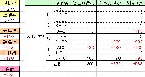160615_QM33.jpg