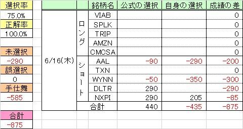 160616_QM33.jpg