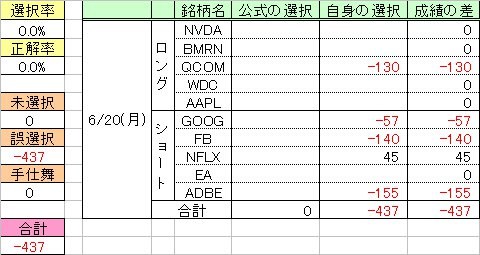 160620_QM33.jpg