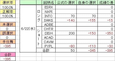 160622_QM33.jpg