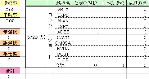160628_QM33.jpg