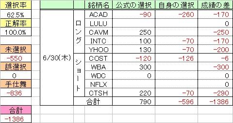 160630_QM33.jpg