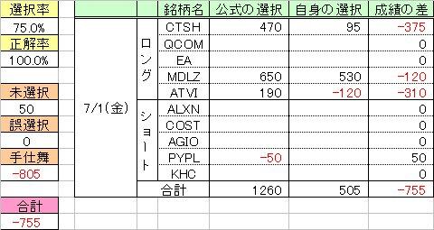 160701_QM33.jpg