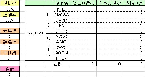160705_QM33.jpg