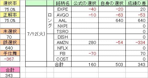 160712_QM33.jpg