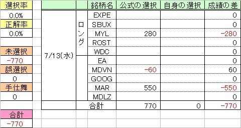 160713_QM33.jpg