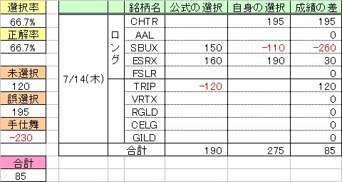 160714_QM33.jpg