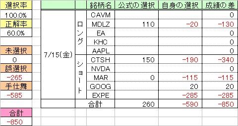 160715_QM33.jpg