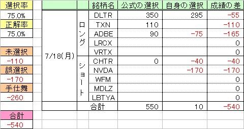 160718_QM33.jpg