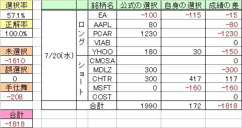 160720_QM33_2016072210325171c.jpg