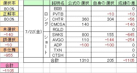 160722_QM33.jpg