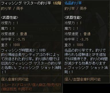 2016-07-05-2.jpg