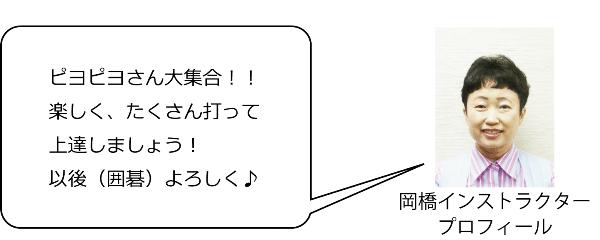 kyuisya_3.png