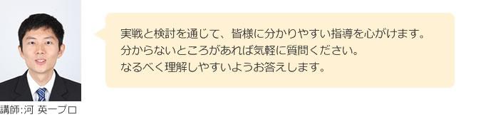 ono_ha_2.jpg