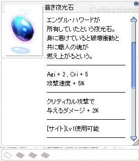 20160415022946ab6.jpg