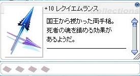 くらっしゅ3