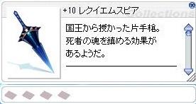 くらっしゅ4