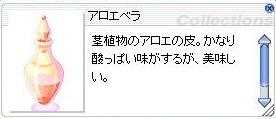 くらっしゅ6