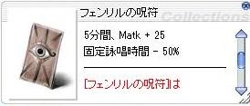 くらっしゅ9