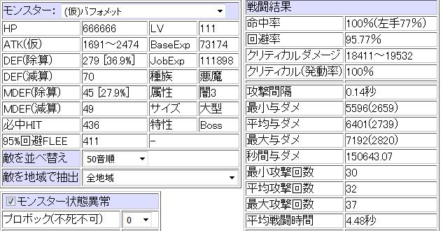 4a2af6afebc92d8d11b9acebf4a02e94.png