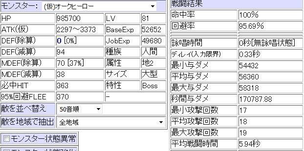 c7ccd1c6e748004bd20122dec614a96e.png
