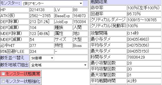 cbee111eff75508f543098f7f17accb9.png