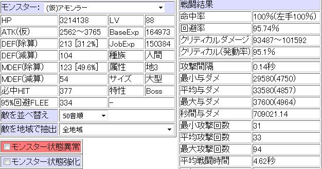 d95c03bca1e0c4bafcc720659b9eeb8e.png