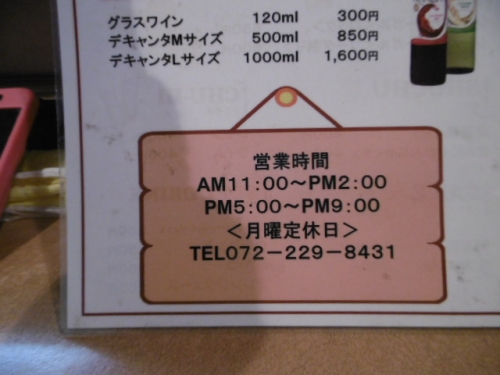 P1160166.jpg