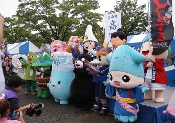 2014年8月24日 J2第28節 富山×熊本