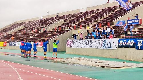 沖縄でサポ試合前