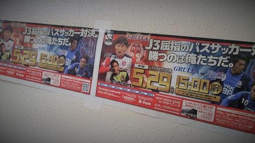 新聞広告DSC_2241
