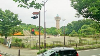 公園相模原