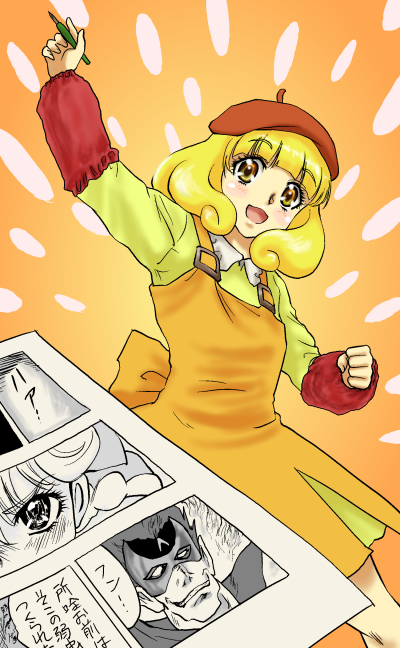 私がマンガ家!?やよいがえがく将来の夢!!改