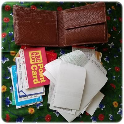 お財布の中身